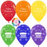 Обычные воздушные шары