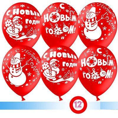 Купить шары на Новый год в Москве