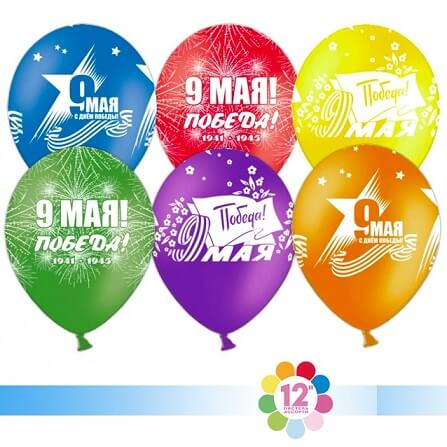 Купить шары в интернет-магазине