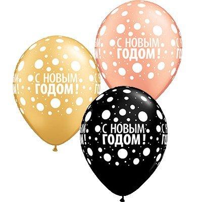 Заказать шары на Новый год